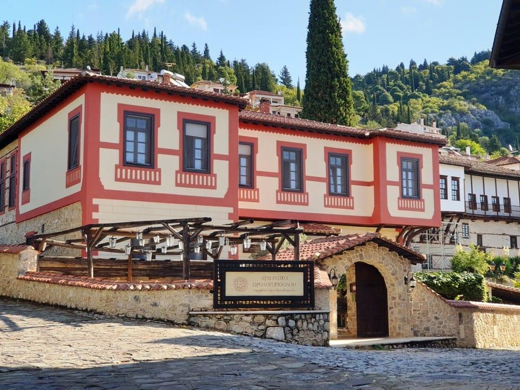 Kastoria Guide Greece
