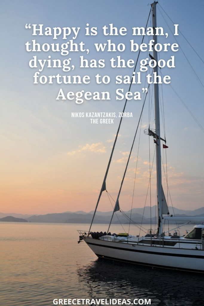 Fun Quotes about Greece