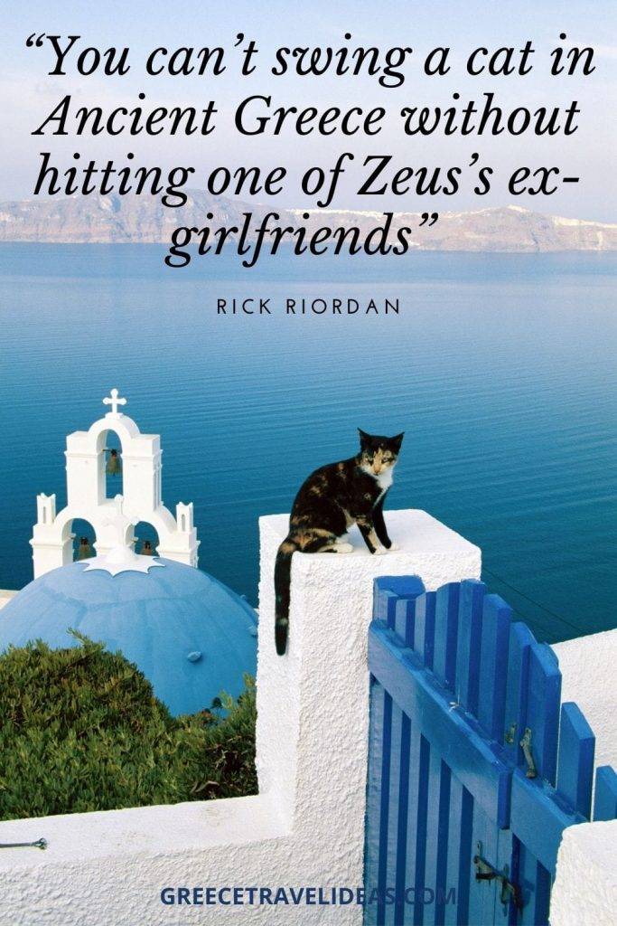 Interesting quotes about Greece