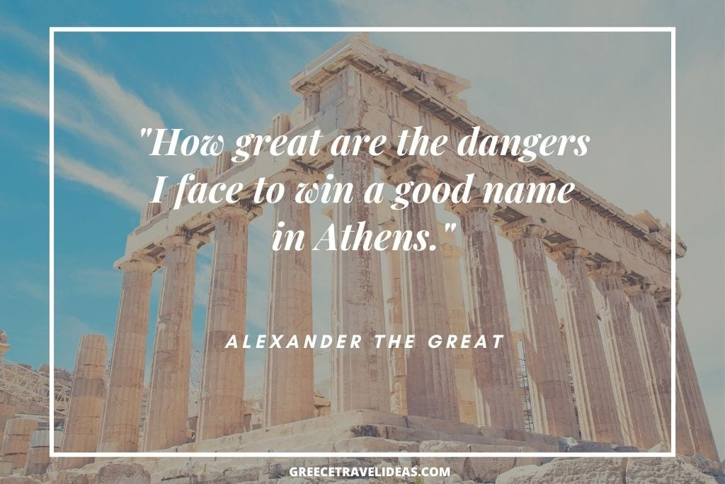 Quotes about Athens