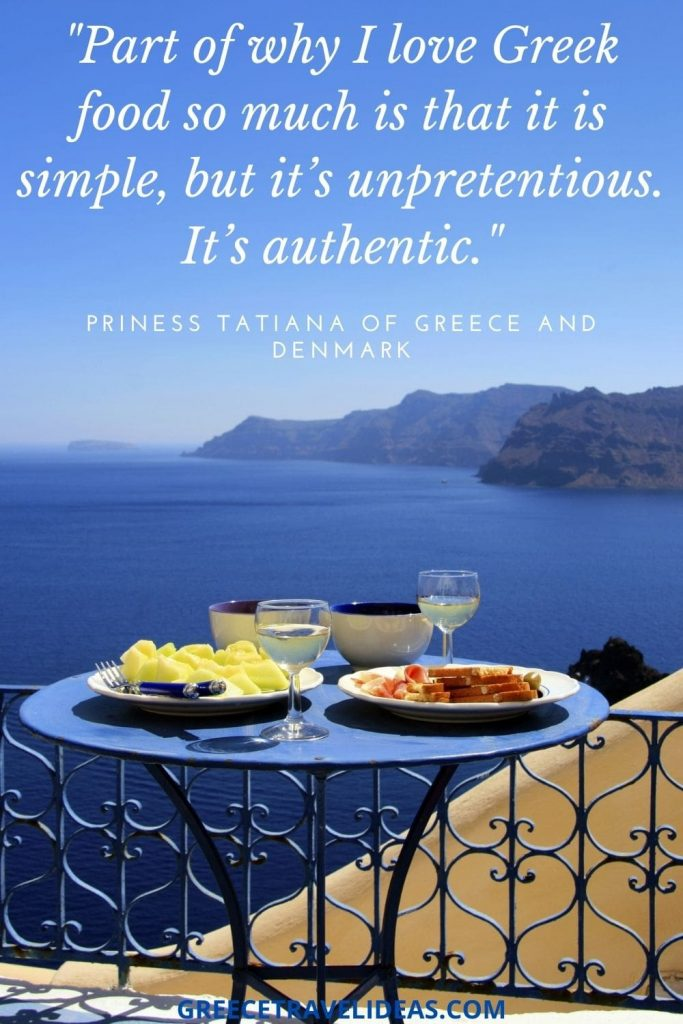 Quotes about Greece and Greek Food