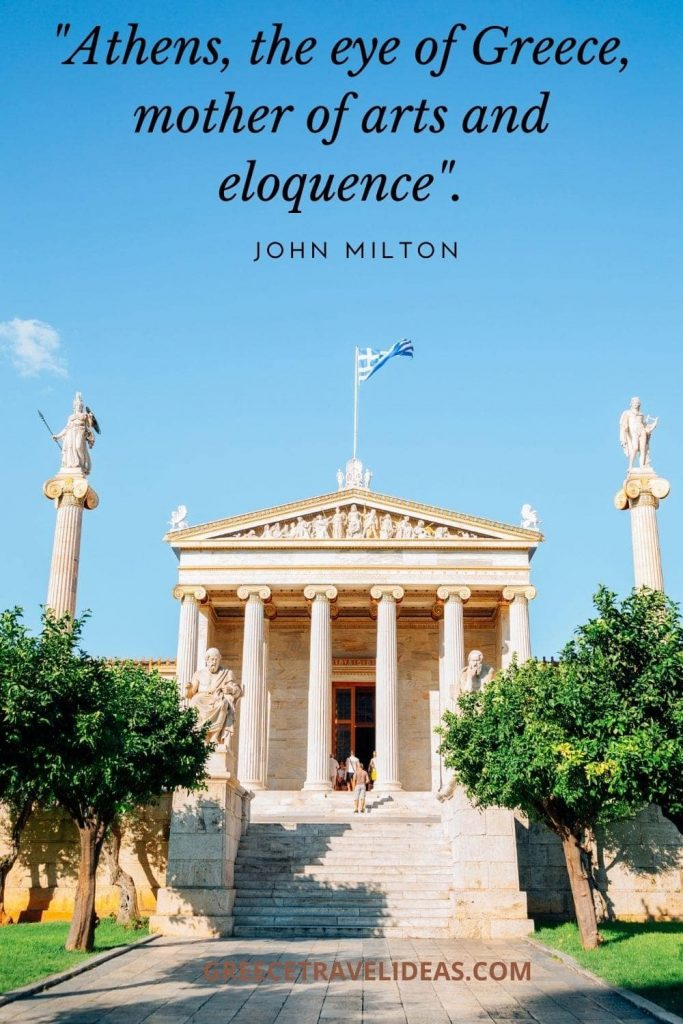 Quotes about Athens Greece