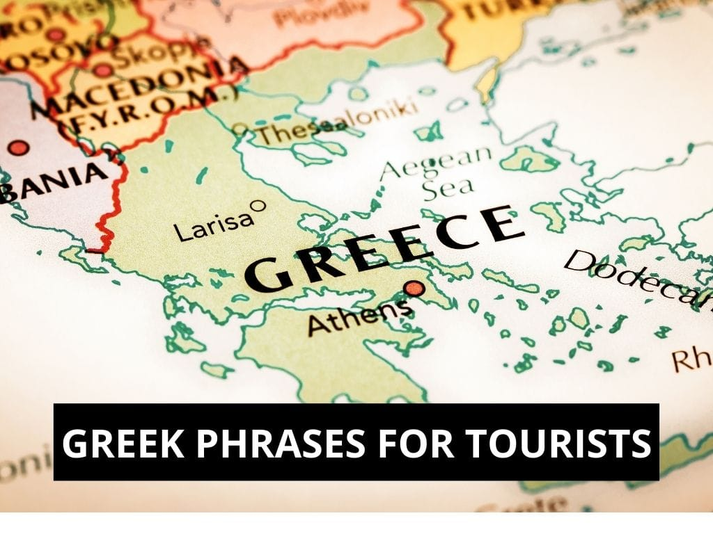 Basic Greek phrases for tourists
